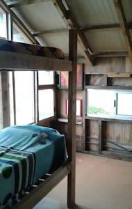 Posada de la Hormiguita- Arte - Punta Rubia - Cabin