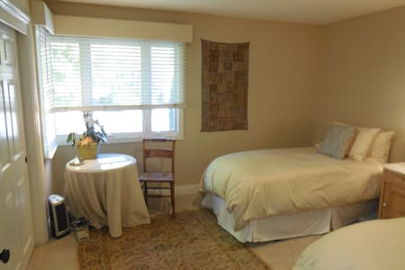 Gorgeous room close to Stanford - Palo Alto - Hus