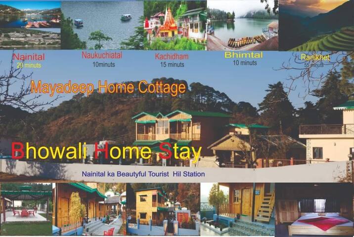 Mayadeep Homestay