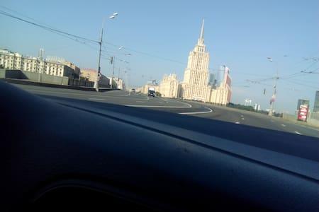 Отдых у моря дивноморск - Divnomorskoye - Wohnung