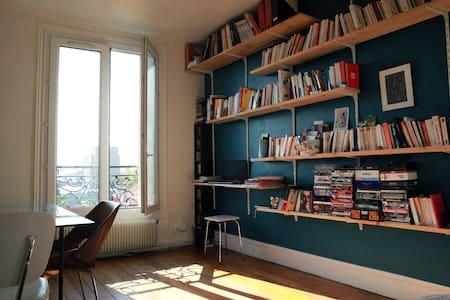 APPARTEMENT COSY PRES DE LA PHILARMONIE - Appartement