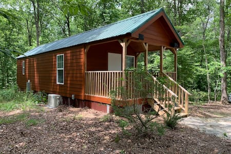 Tiny Home Cabin #3- 1.2 miles off exit 242