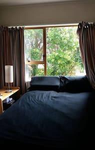 Compact DBL room in Epsom - best value for money! - 奧克蘭