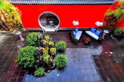 9 Siheyuan Family Suite C1 [my courtyard] Yugong Tiananmen Drum Building Houhai