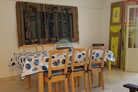 In pieno centro, tranquillo, appartamento Ginestre - San Remo - Appartement