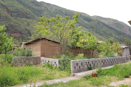 A peaceful house in Valle sagrado near Pisaq