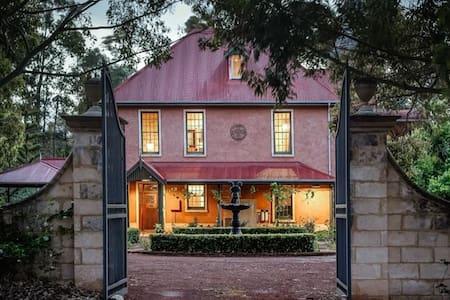 Birdwood Estate   Luxury Family Accommodation