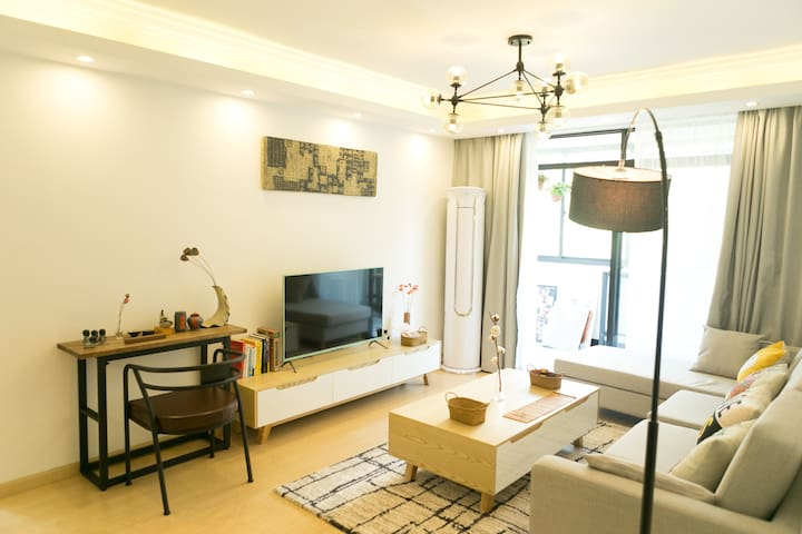 Luxury New Apartment NanjingWest Business District - 上海 - Byt