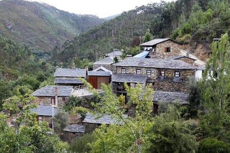 Casa da Ribeira - Paradinha - Alvarenga