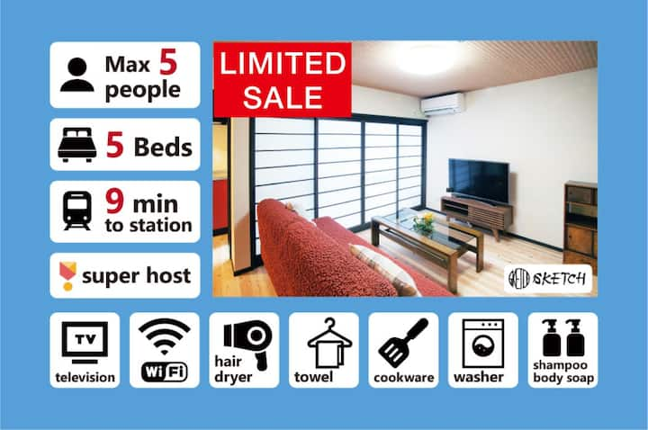 [KS] Easy Access Kyoto House for 5 Guests