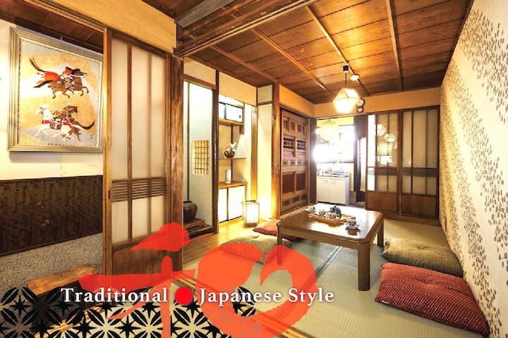 New Open! traditional Japanese style house 60㎡