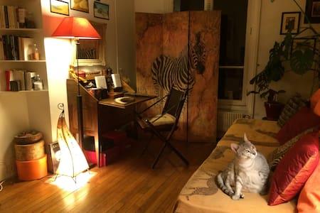 Jolie chambre cosy et ethnique au sud de Paris - Исси-ле-Мулино