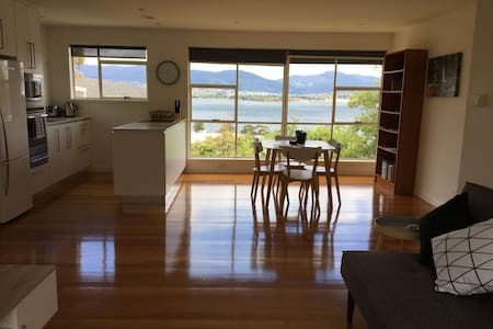 Self-contained unit with a view - Rose Bay - Huoneisto