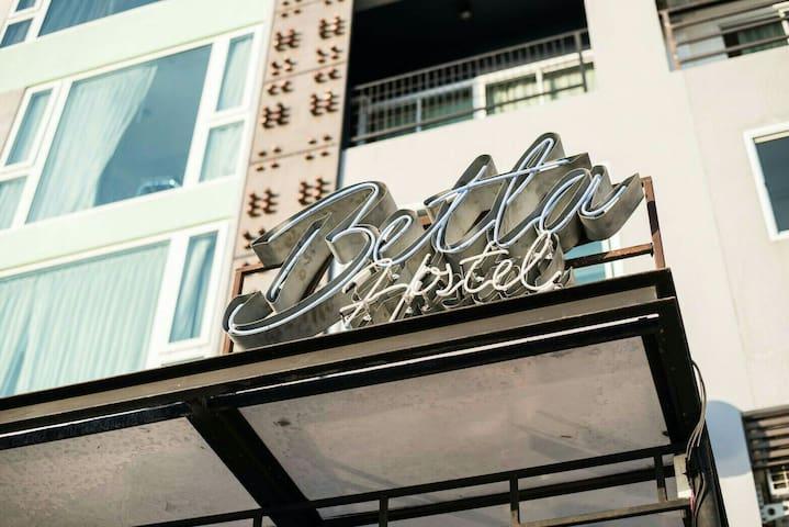 Betta Hostel - Dormitory Capsule - ตำบล แสนสุข, ชลบุรี, TH - Bed & Breakfast