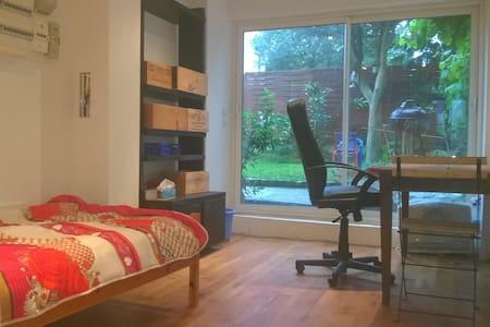 Cachan - Studette privée et indépendante de 18 m2 - Cachan - Wohnung