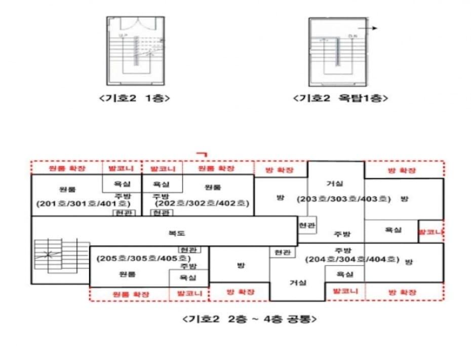 2~4층 동일, 내부평면도입니다.