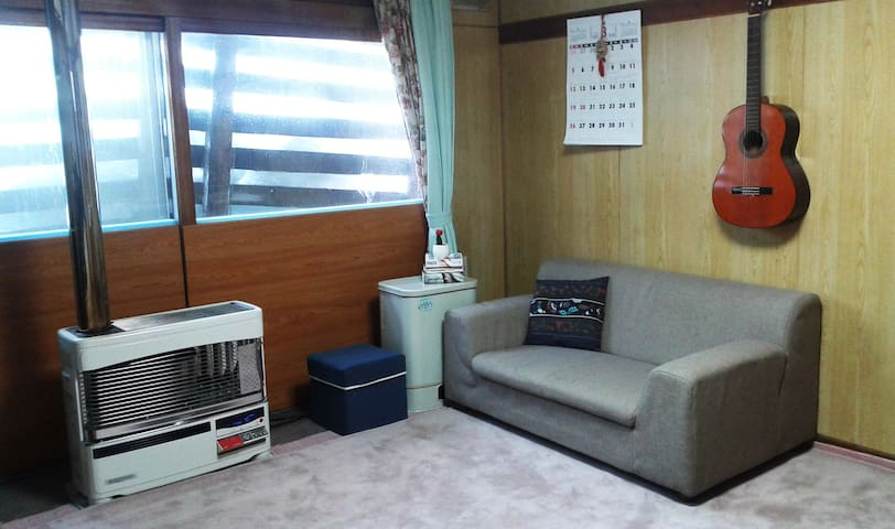 Sapporo House - private room for rent