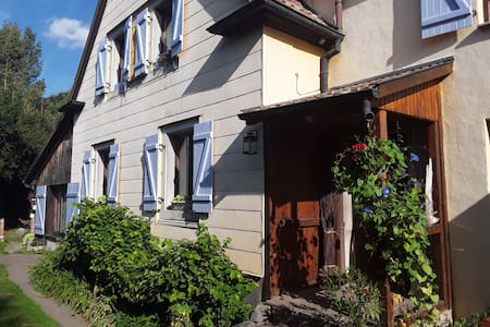 Chambres privées dans agréable maison alsacienne