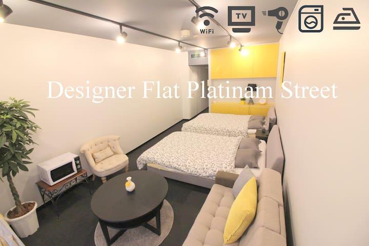 Designer flat PlatinumStreet #C03