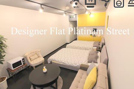大人の街 白金台のデザイナーズマンション 5名部屋#C03  - Minato-ku - アパート