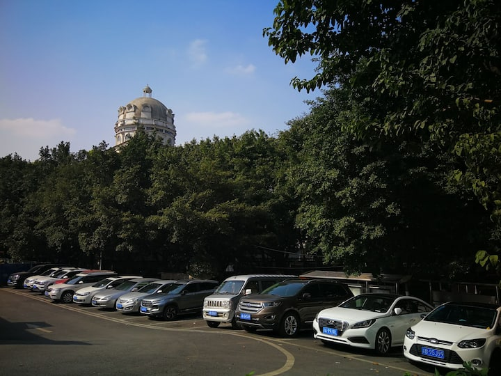 重庆大学~雅客居所