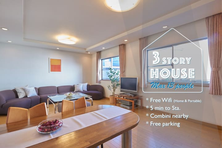 Nicely Designed house w/ 10 min to Shinjuku Sta.