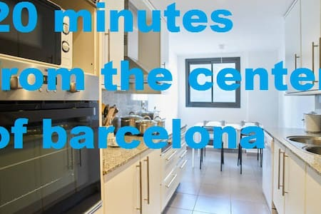 20 minutes from the center of barcelona - Mollet del Vallès, Barcelona - Huoneisto