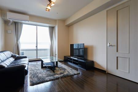 Luxury Apartment, Heart of Tokyo - Minato-ku - Apartamento