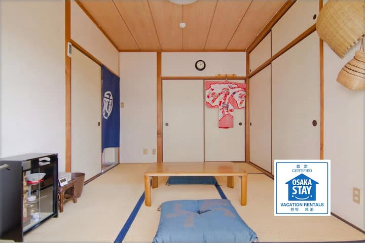 KEN HOUSE / Trad. Japanese-style and Double Room