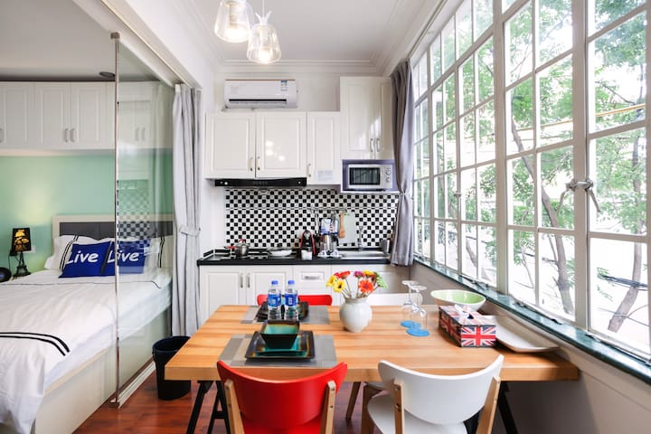 Cozy Parisian Suite Apartment in Hengshan