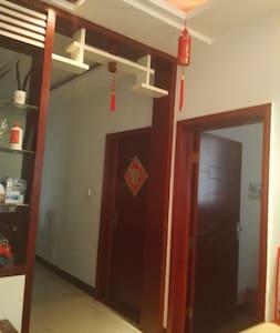 醉美苍溪温馨民宿 - Guangyuan