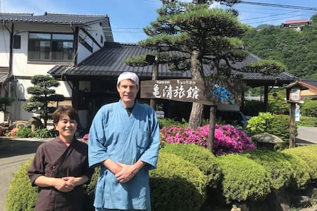 Kamesei Ryokan, quiet onsen inn, private standard