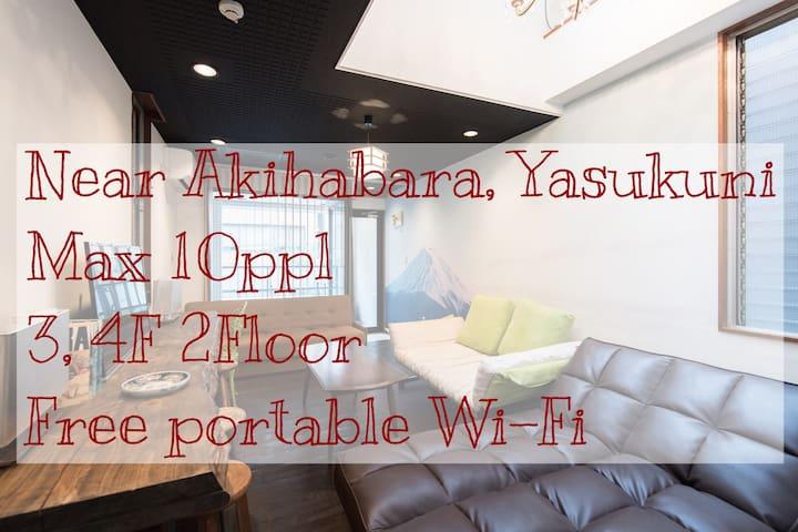 Max10ppl Near Akihabara 2floor Apartment - Chiyoda-ku - Leilighet