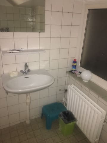Clean house and good location in Eindhoven