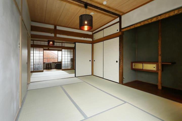 Japanese Triple Room w/shared Bathroom south side
