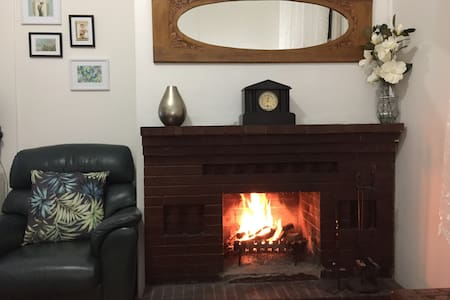 🍷WINE COUNTRY - 🔥LOG FIRE - *🍾🥂 + LATE CHECKOUT!