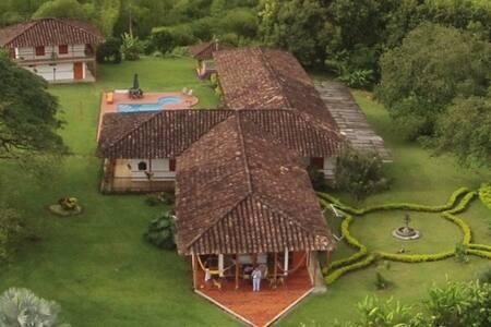 Hacienda el Samán, La María - Quimbaya