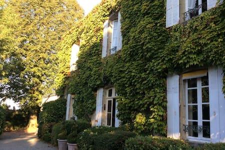 La Maison du Pinier - La Chambre du Marais - Breuil-Barret