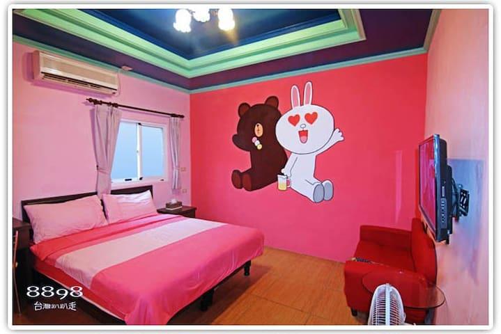 馨滿園-標準雙人房 - Lvdao Township - Apartmen
