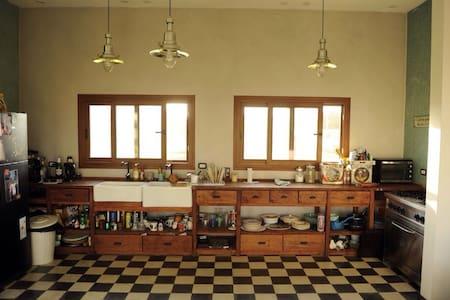 Hermosa Casa para 4 personas 2 hab! - Canning - Гестхаус