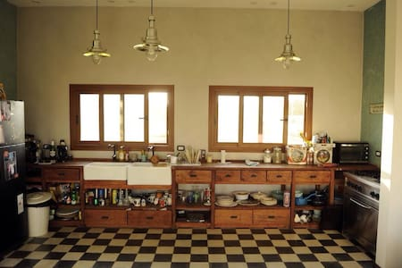 Hermosa Casa para 4 personas 2 hab! - Canning - Penzion (B&B)