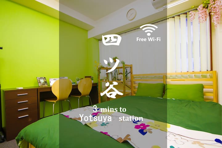 【A】Stay in an English school! 3min to sta. - Chiyoda-ku - Leilighet