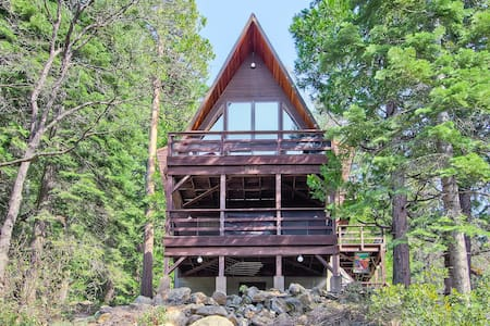 Top 20 holiday lettings yosemite valley holiday rentals for Cabins in yosemite valley