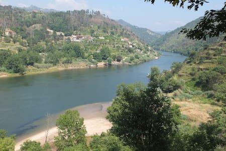 Quinta da Boavista - Douro River Vila