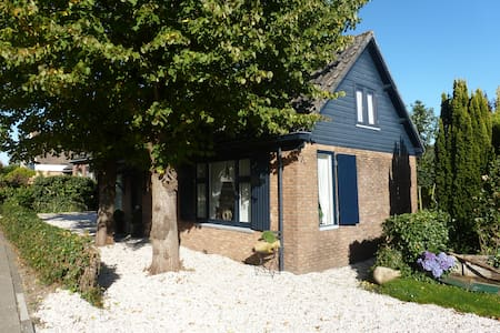 Charming house near Amsterdam and tulip fields - De Kwakel