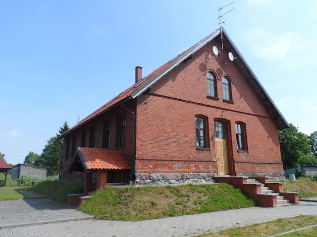 Гостевой дом Остермаер - Rybachiy