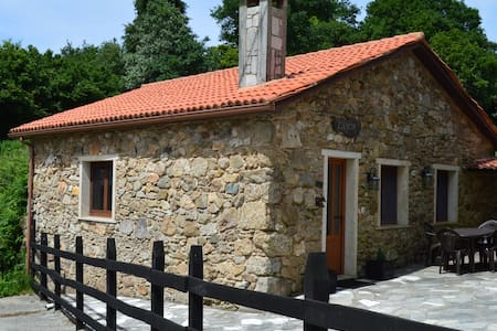 Stone cottage ESENCIA - Curtis