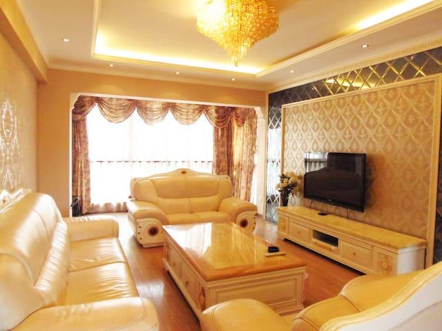 Grace House-隔世·景观房 - Liangshan Yizuzizhizhou - Квартира