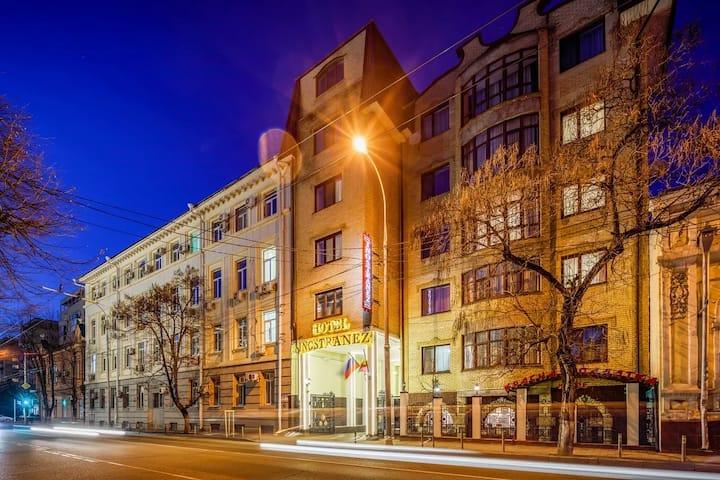 Роскошный Бутик-Отель «Иностранец»