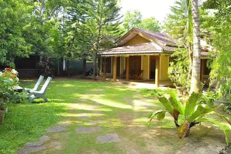 Udawalawa Eco Residence